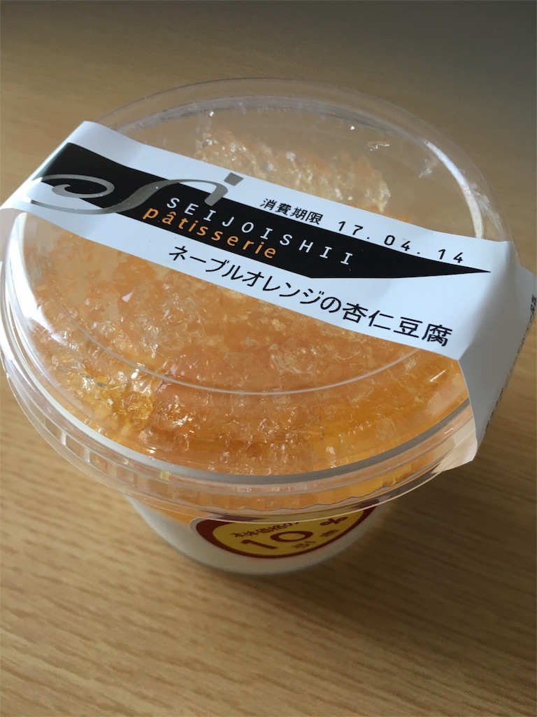 f:id:asahi-diet:20170414210755j:image