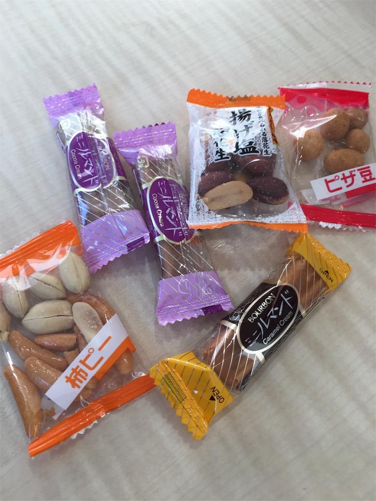 f:id:asahi-diet:20170416062718j:image