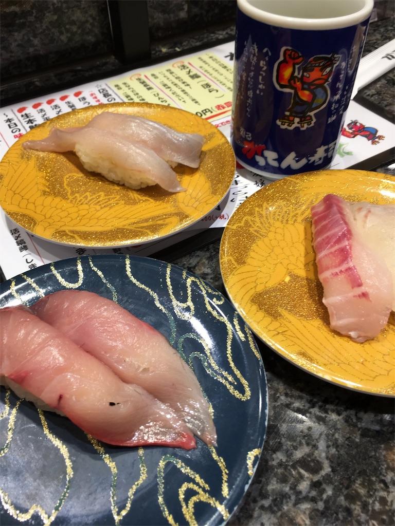 f:id:asahi-diet:20170416062904j:image
