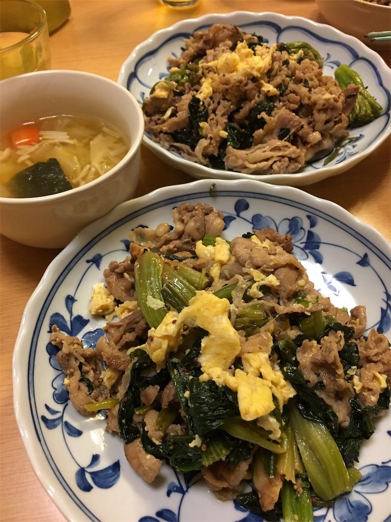 f:id:asahi-diet:20170424080442j:image