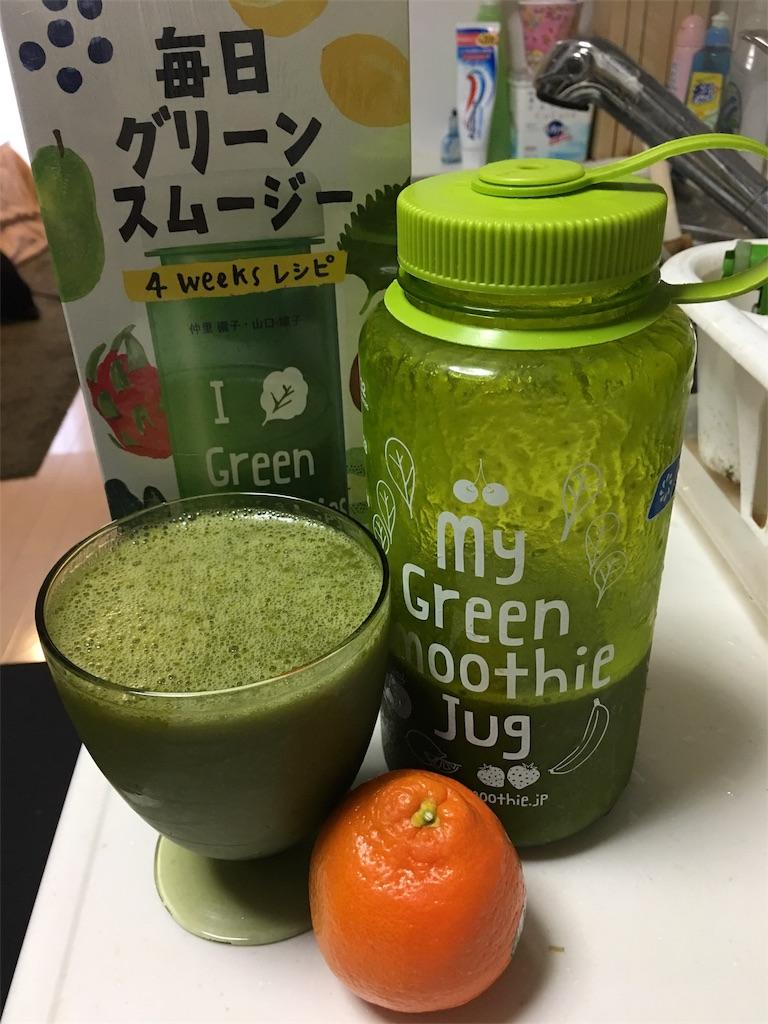 f:id:asahi-diet:20170429043312j:image