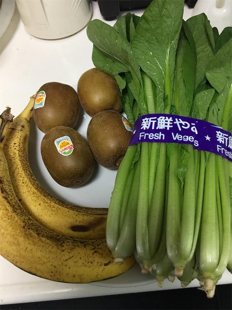 f:id:asahi-diet:20170501050837j:image