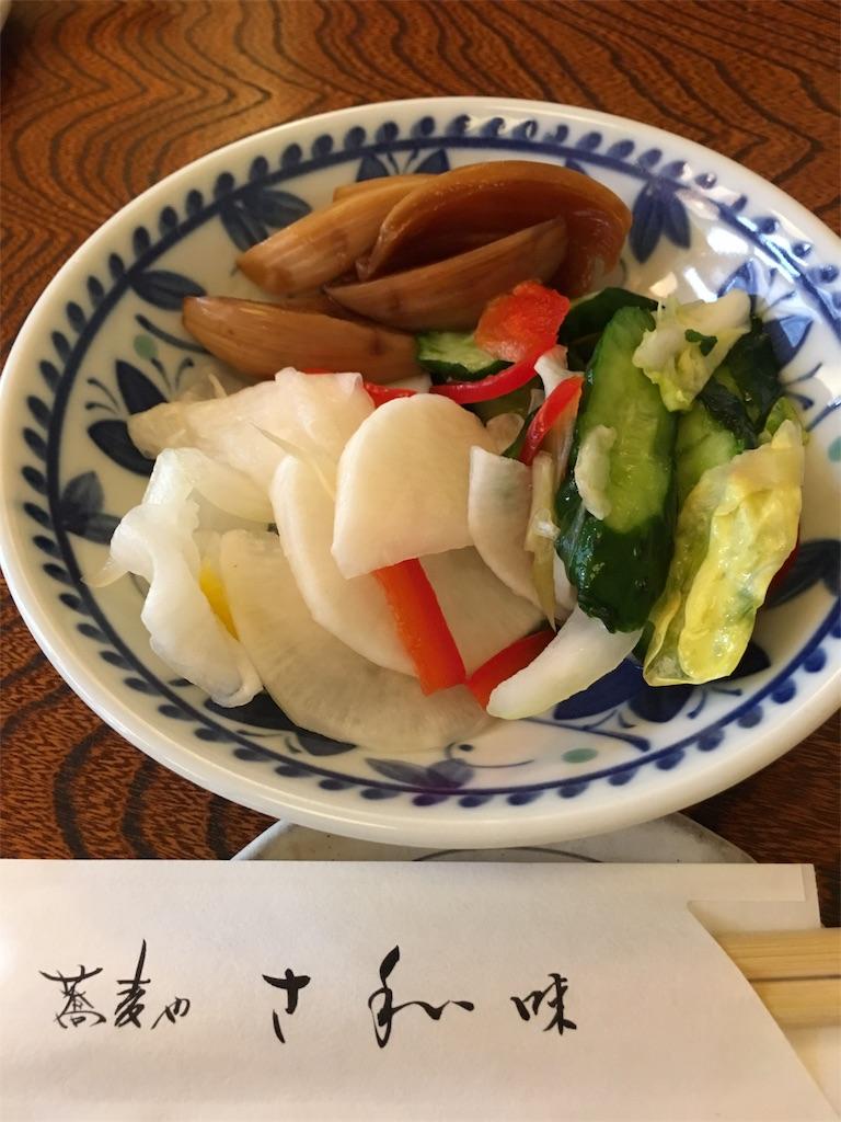 f:id:asahi-diet:20170501051004j:image