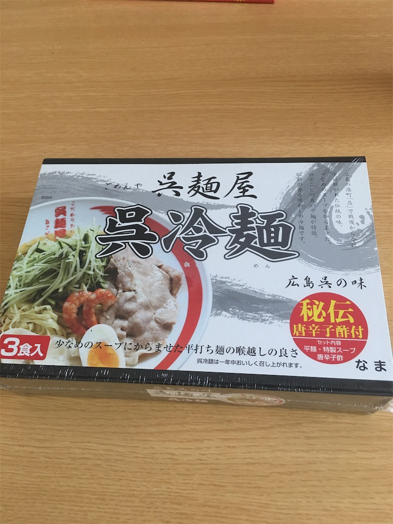 f:id:asahi-diet:20170506081405j:image