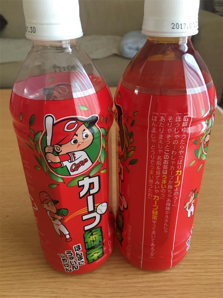 f:id:asahi-diet:20170506083342j:image