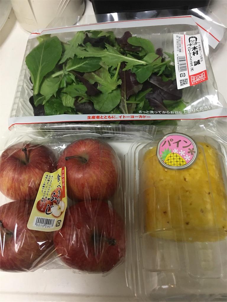 f:id:asahi-diet:20170507063052j:image