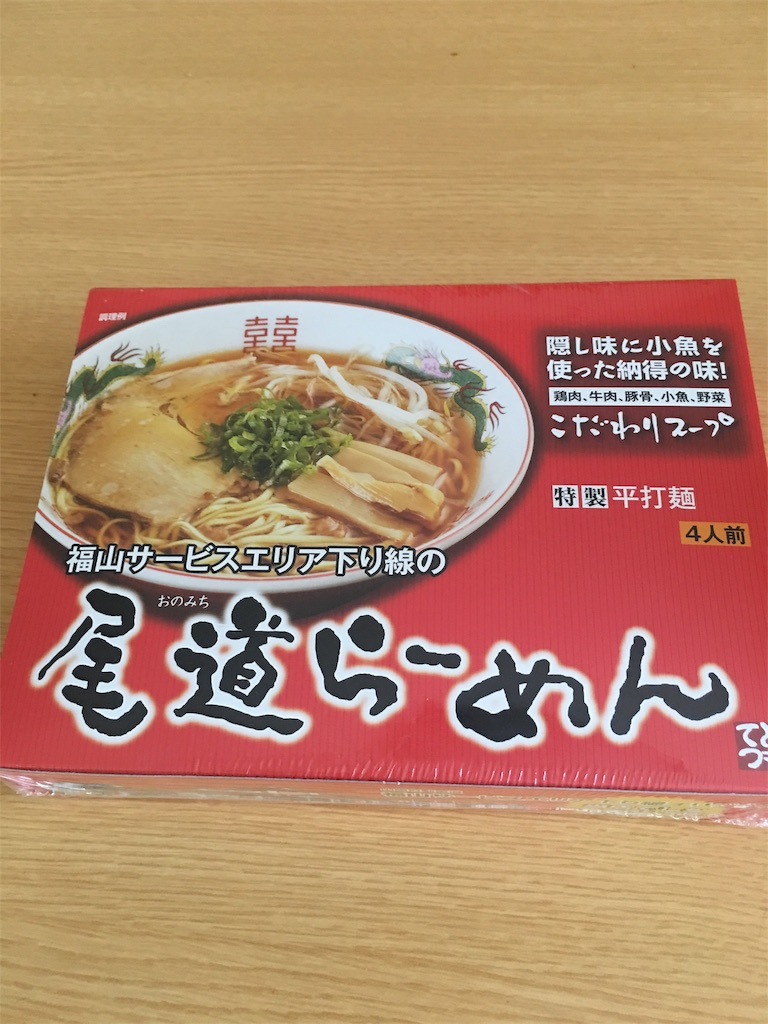 f:id:asahi-diet:20170508045247j:image