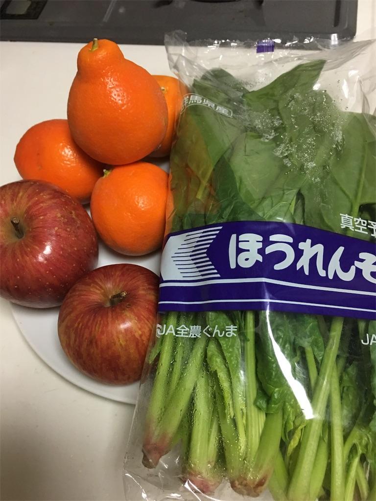 f:id:asahi-diet:20170509170543j:image