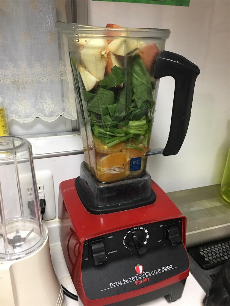 f:id:asahi-diet:20170509173227j:image