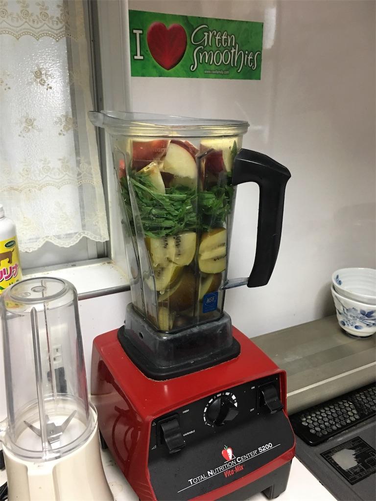f:id:asahi-diet:20170511034636j:image