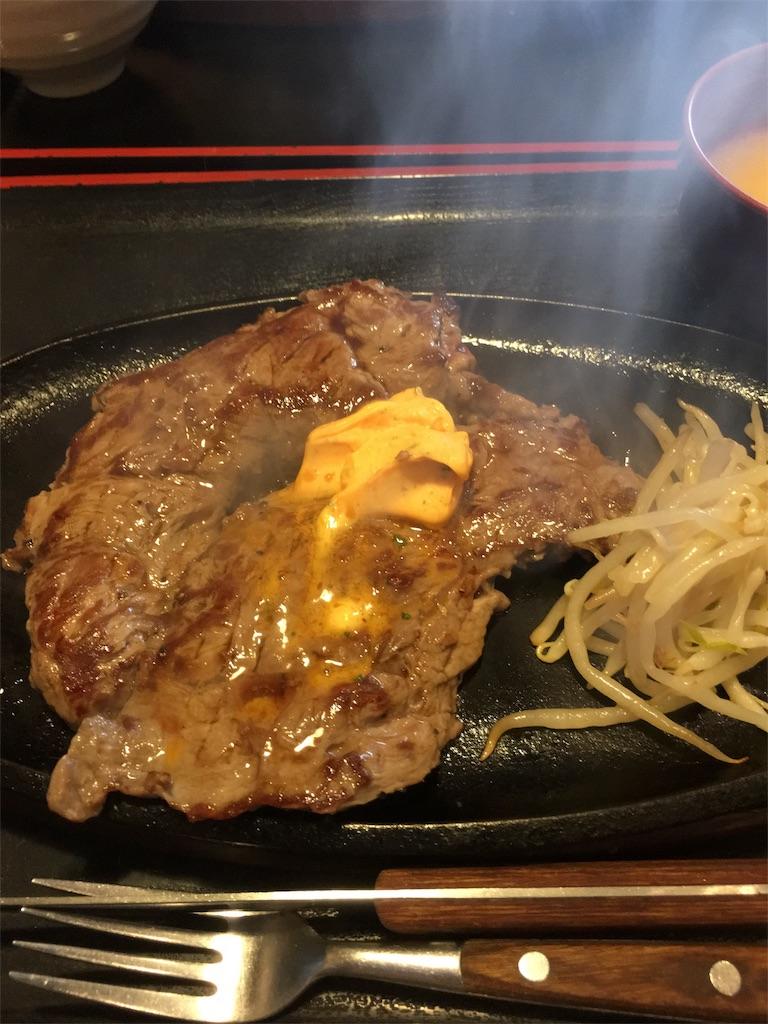 f:id:asahi-diet:20170512031706j:image