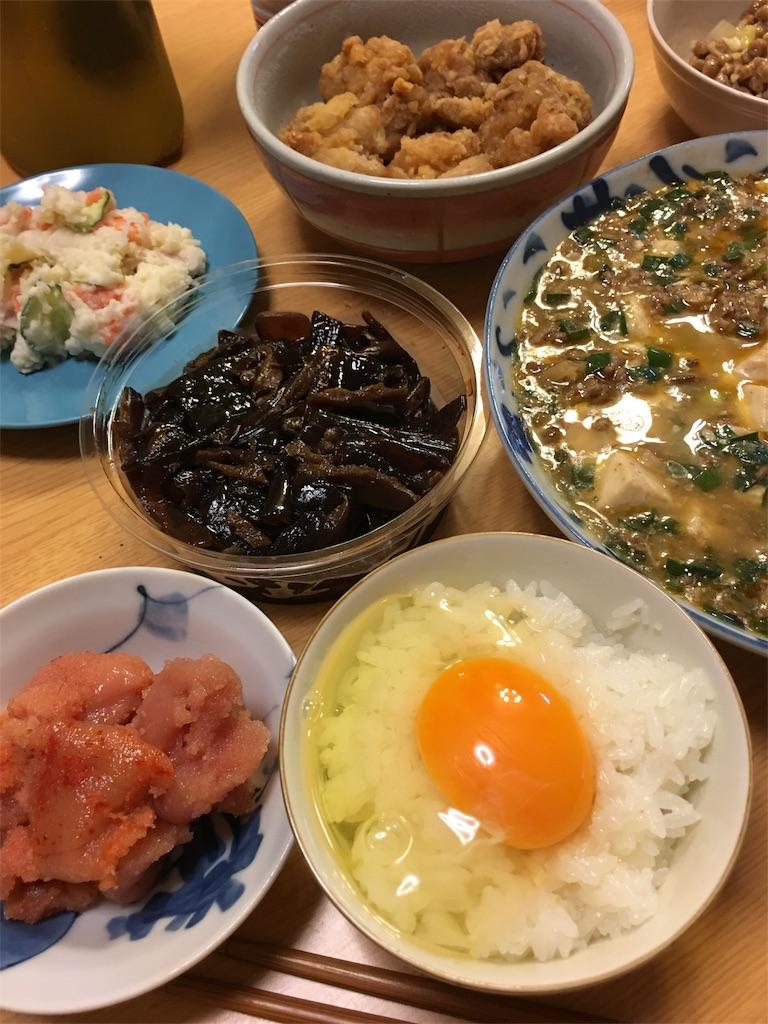 f:id:asahi-diet:20170512031943j:image