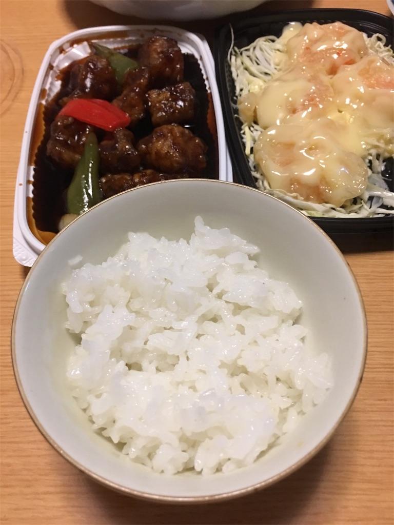 f:id:asahi-diet:20170513045527j:image