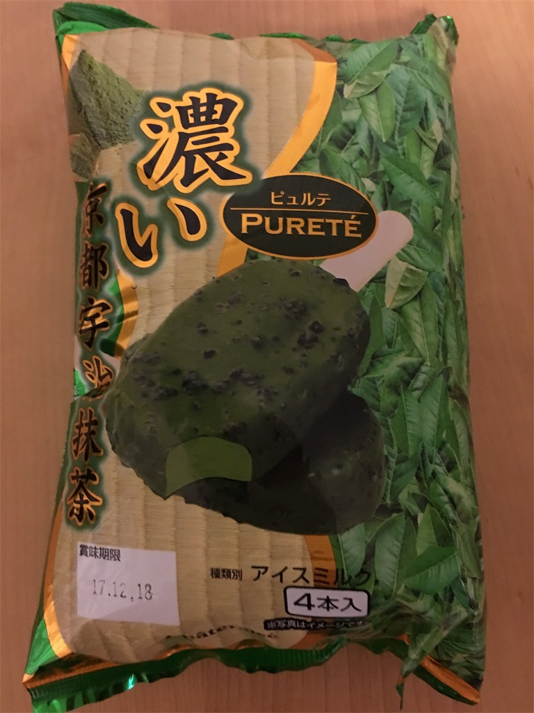 f:id:asahi-diet:20170513204629j:image