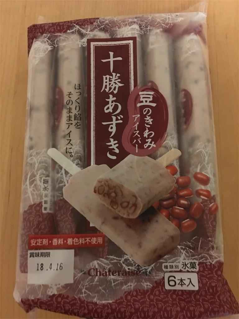 f:id:asahi-diet:20170513204640j:image
