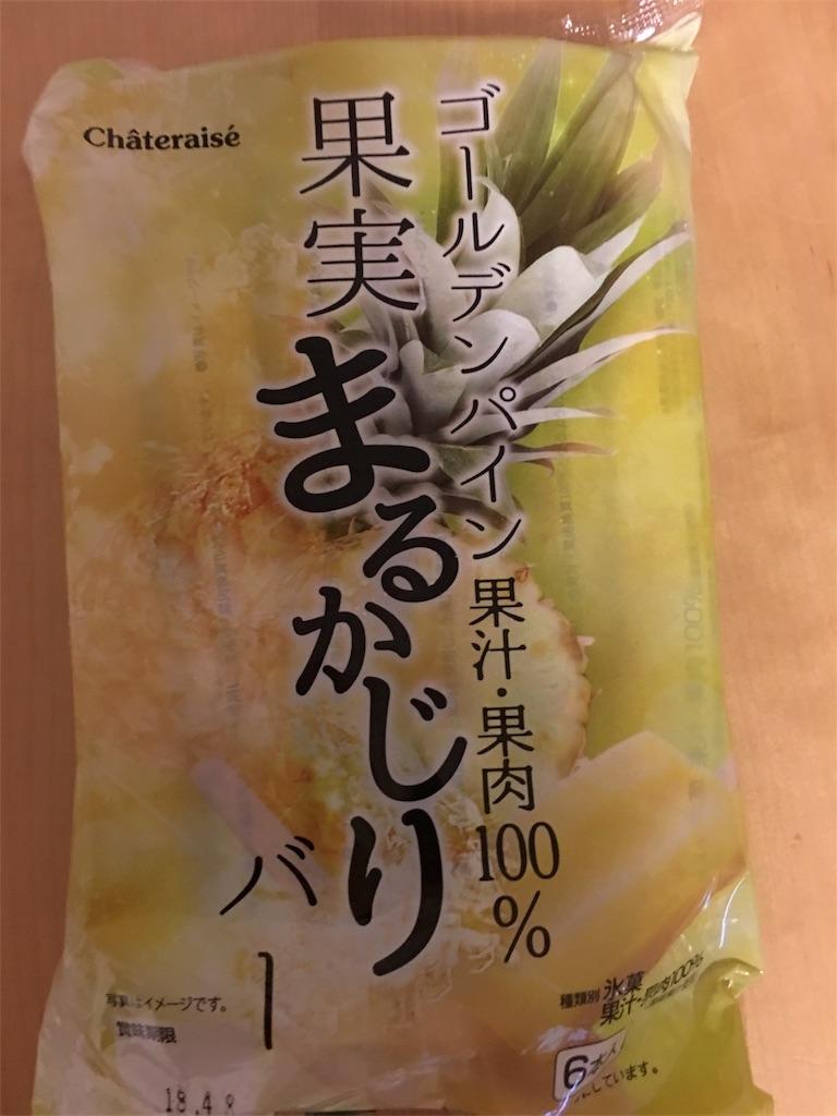 f:id:asahi-diet:20170513204702j:image