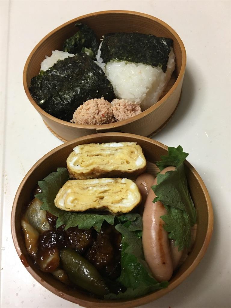 f:id:asahi-diet:20170514045812j:image