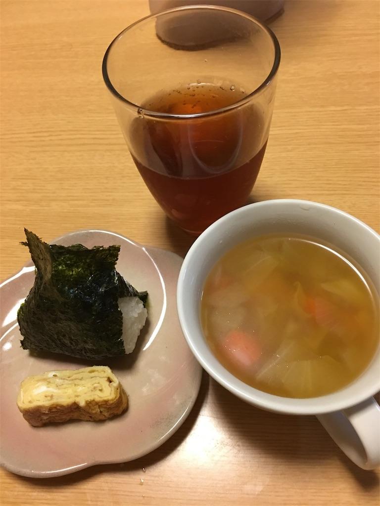 f:id:asahi-diet:20170514050547j:image