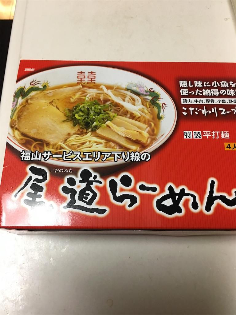 f:id:asahi-diet:20170514050604j:image
