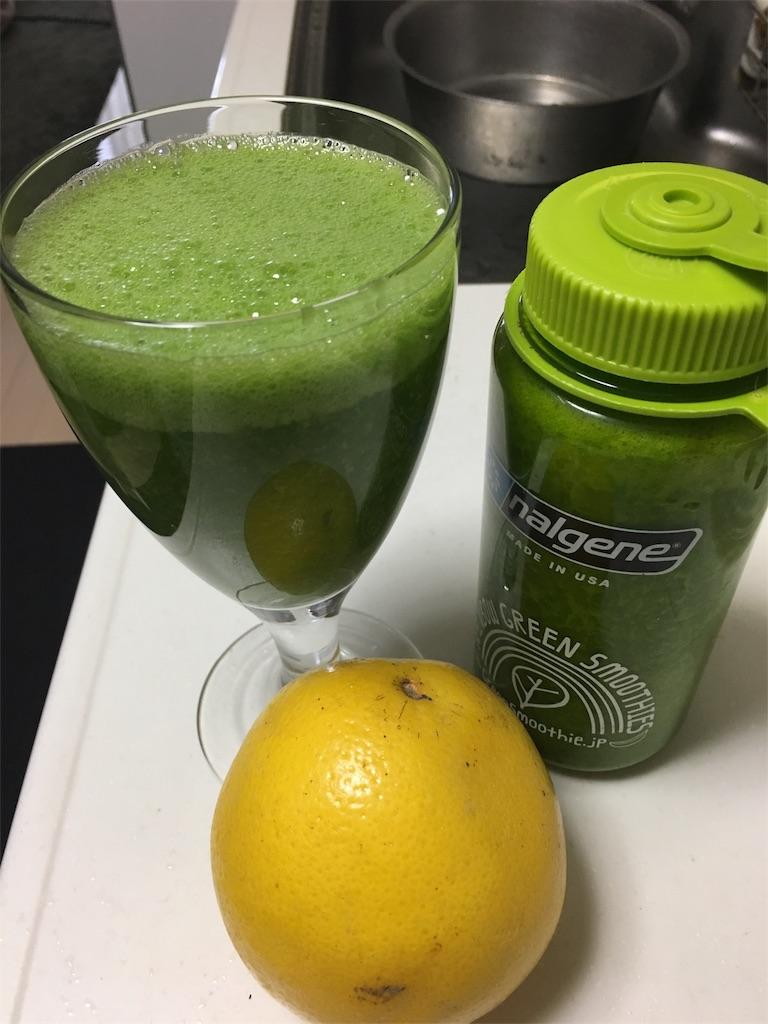 f:id:asahi-diet:20170515212250j:image