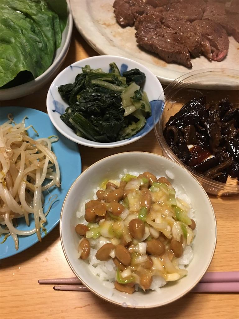 f:id:asahi-diet:20170515212535j:image