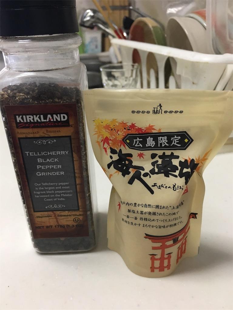 f:id:asahi-diet:20170517044327j:image