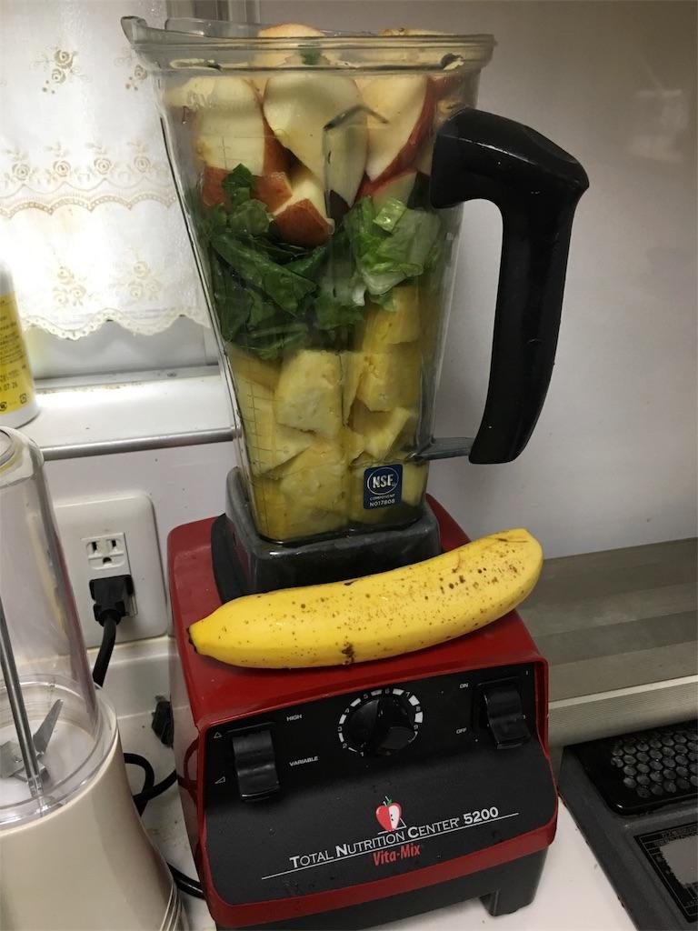 f:id:asahi-diet:20170517050743j:image