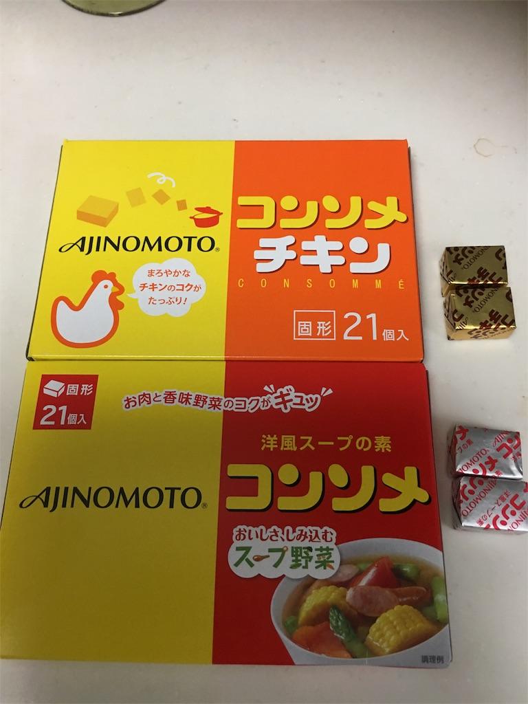 f:id:asahi-diet:20170517152610j:image