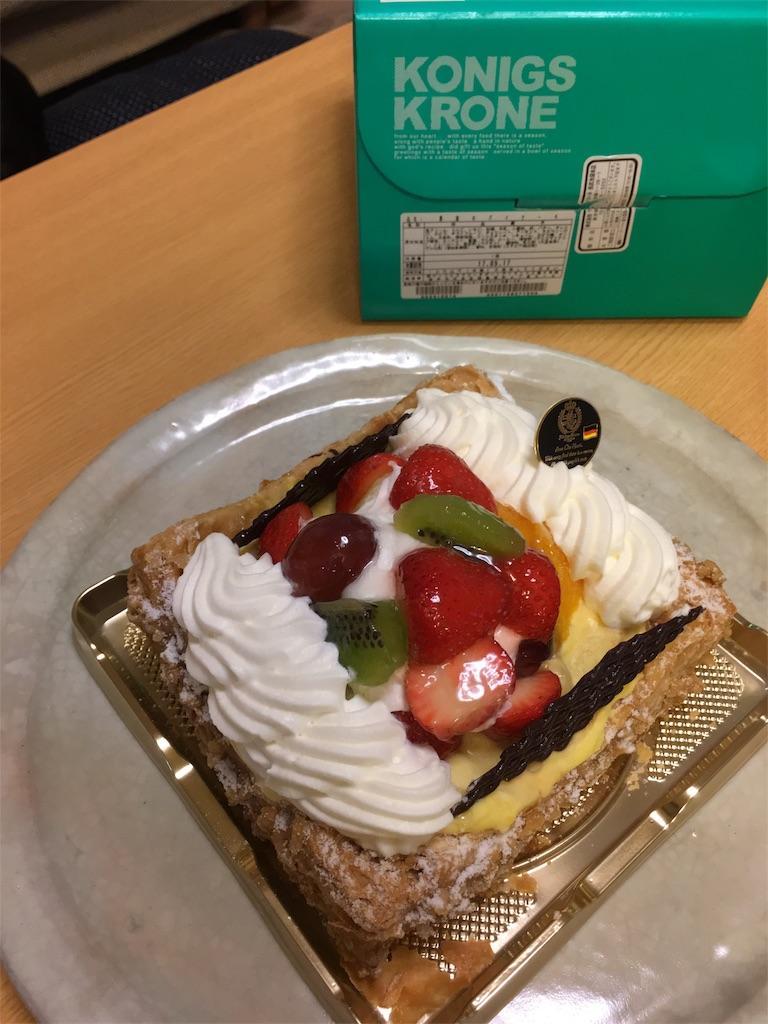f:id:asahi-diet:20170518035243j:image