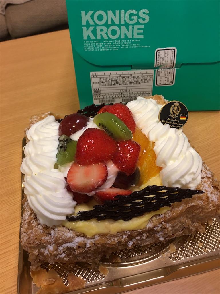 f:id:asahi-diet:20170518040037j:image