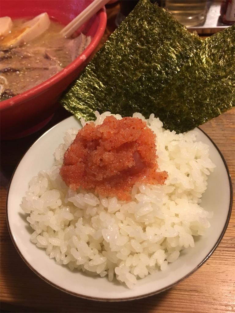 f:id:asahi-diet:20170520064137j:image