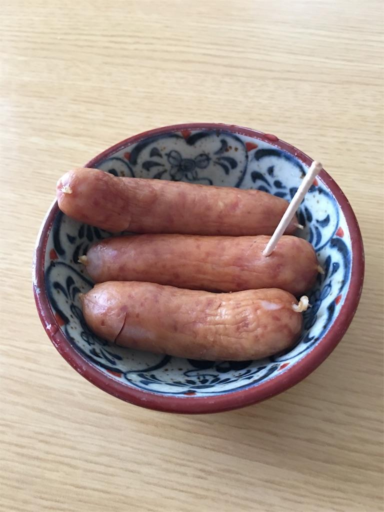 f:id:asahi-diet:20170520064421j:image