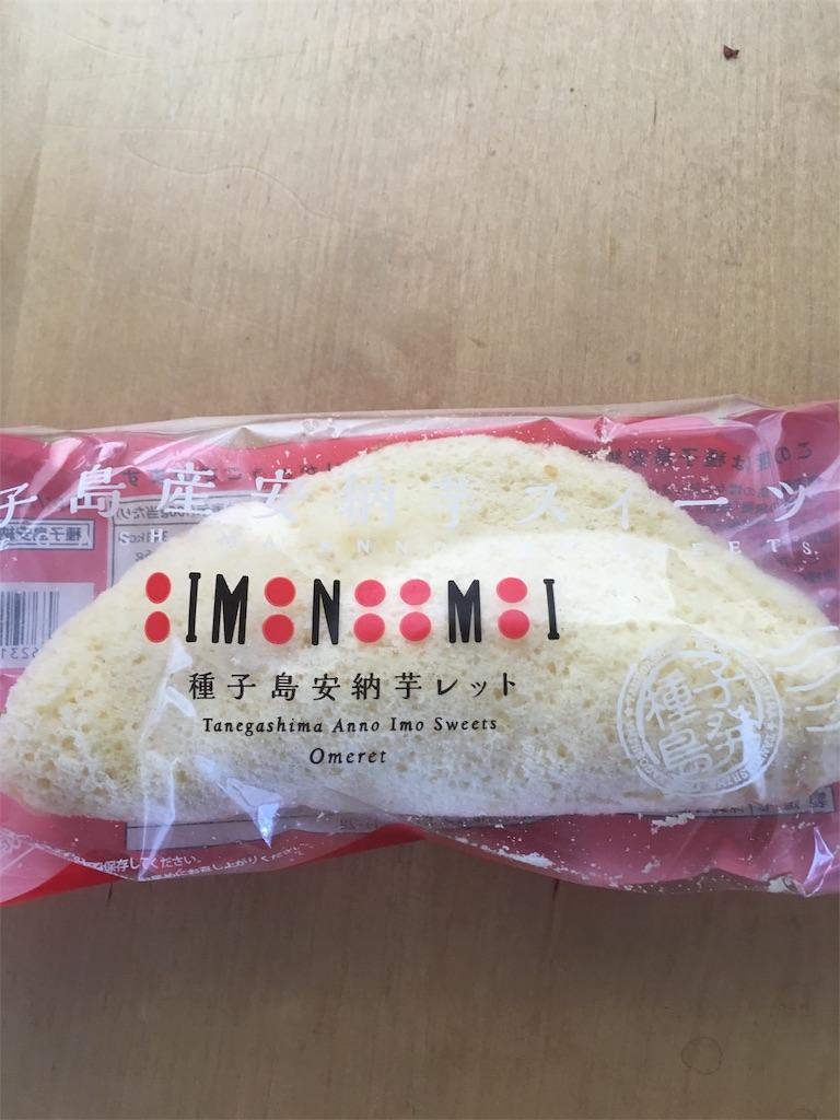 f:id:asahi-diet:20170521042518j:image