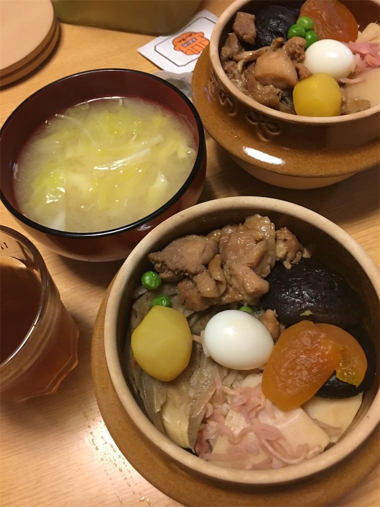 f:id:asahi-diet:20170521042946j:image
