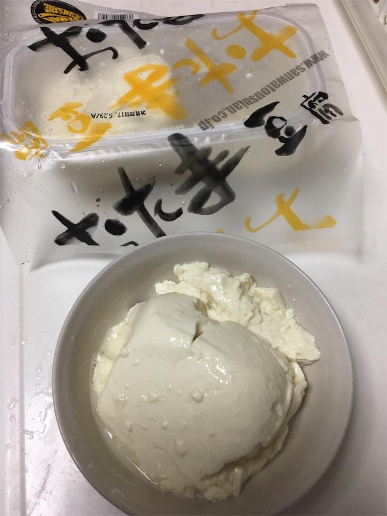 f:id:asahi-diet:20170525021811j:image