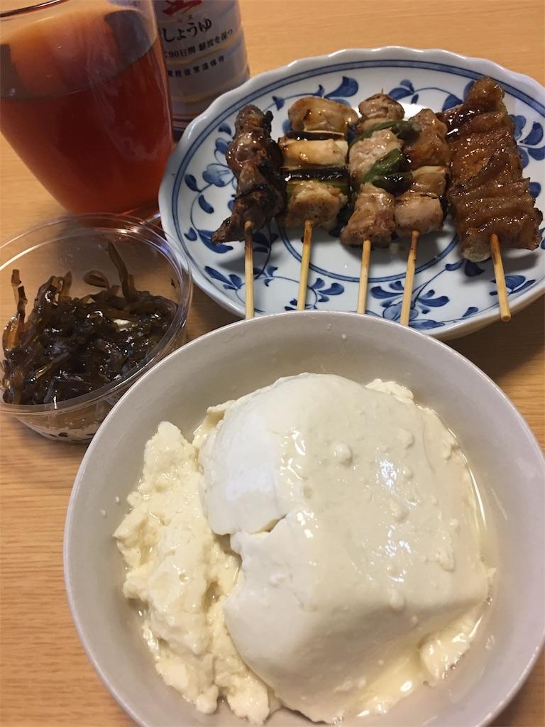 f:id:asahi-diet:20170525021824j:image