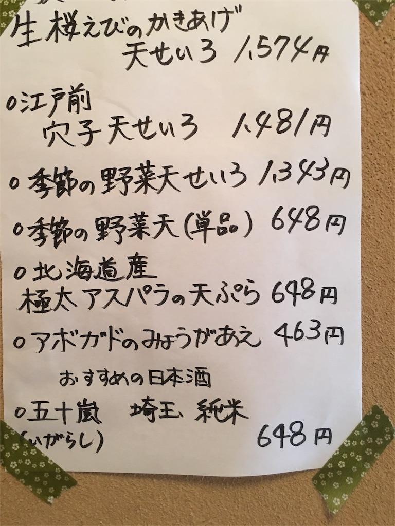 f:id:asahi-diet:20170526041912j:image