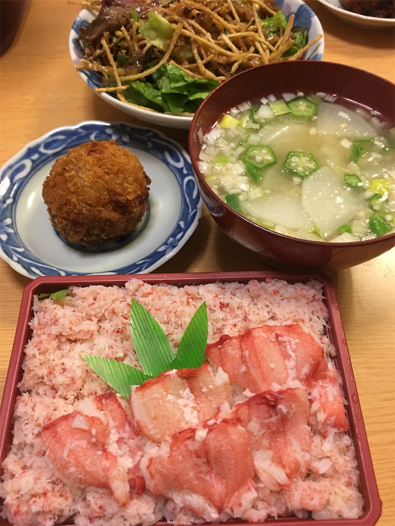 f:id:asahi-diet:20170527044944j:image