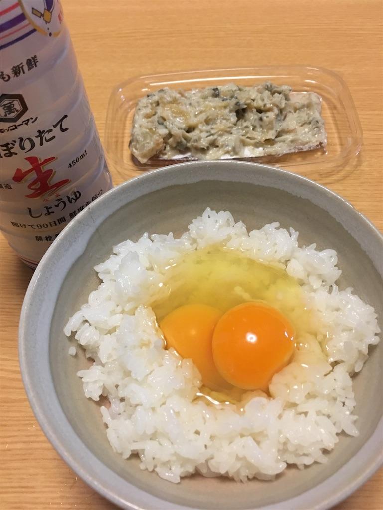 f:id:asahi-diet:20170528052753j:image