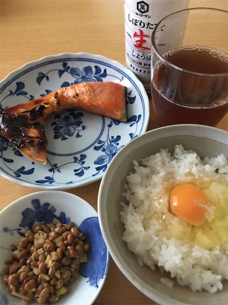 f:id:asahi-diet:20170528175309j:image