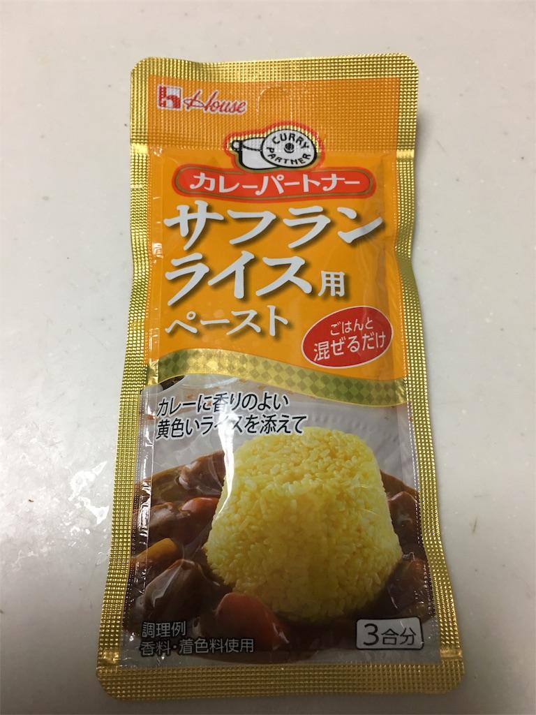 f:id:asahi-diet:20170601044357j:image