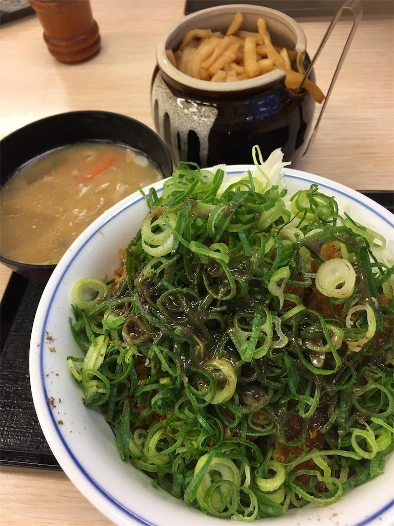 f:id:asahi-diet:20170603044756j:image