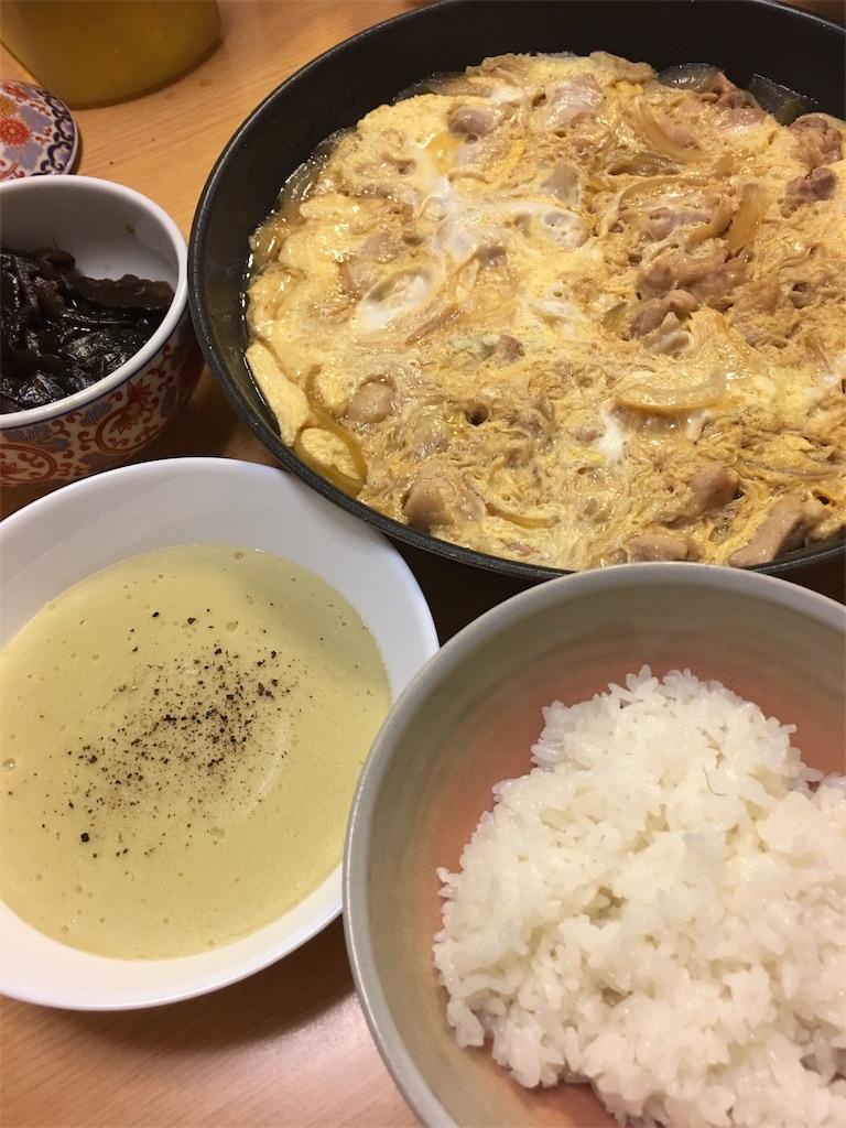 f:id:asahi-diet:20170606033219j:image