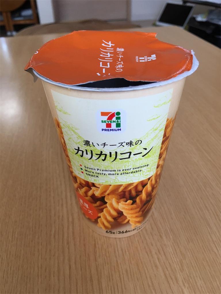 f:id:asahi-diet:20170606033234j:image