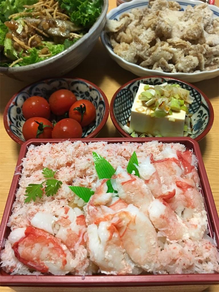 f:id:asahi-diet:20170608041924j:image