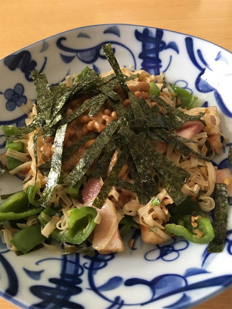 f:id:asahi-diet:20170609040241j:image
