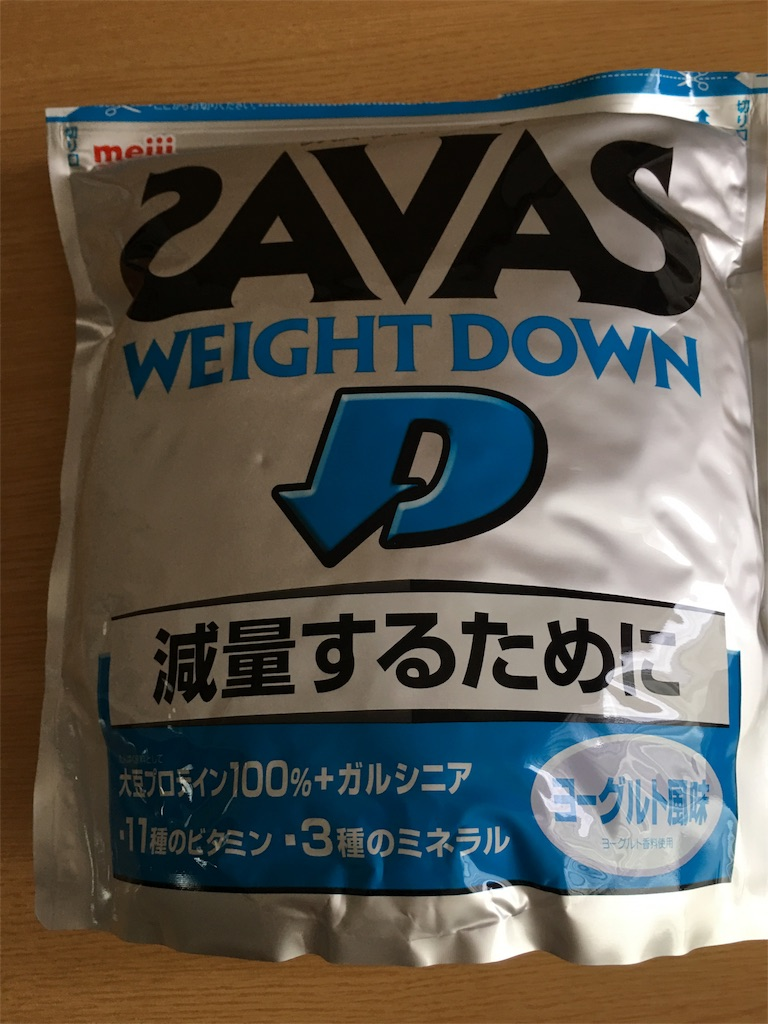 f:id:asahi-diet:20170609124841j:image