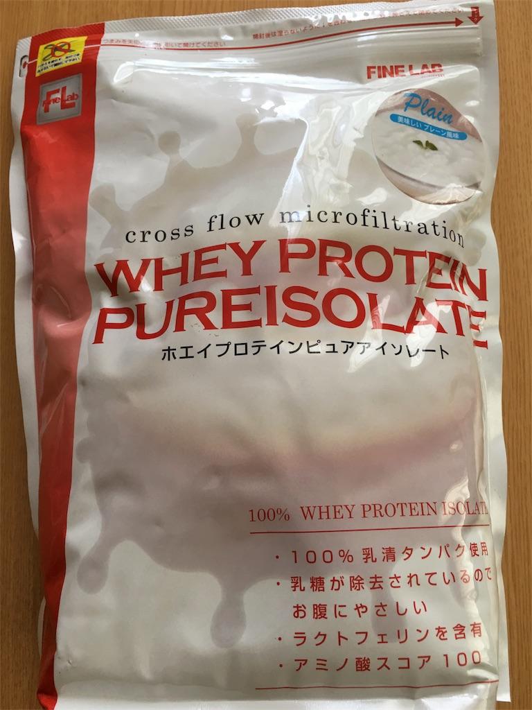 f:id:asahi-diet:20170609125607j:image