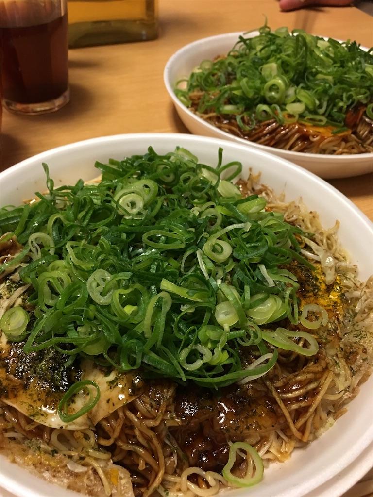 f:id:asahi-diet:20170611042924j:image