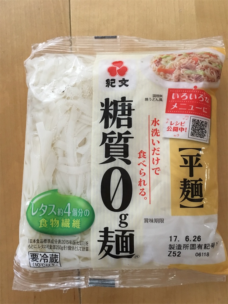 f:id:asahi-diet:20170611043102j:image